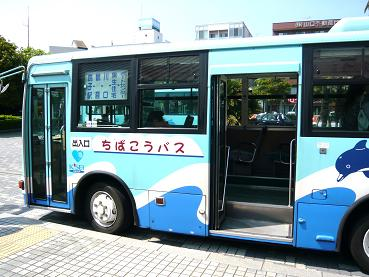 choshiekimae7bus.JPG