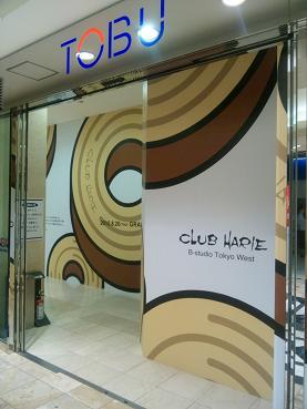 clubharie1.JPG