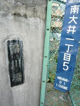 hamakawa2.JPG