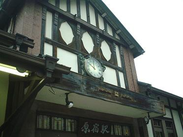 harajyuku1.JPG