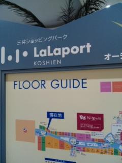 lalapo1.jpg