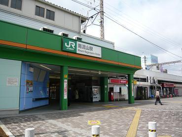 nagareyama1.JPG