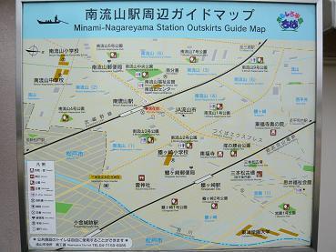 nagareyama5.JPG