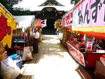 natsuichi3.JPG