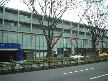omotesando3.JPG