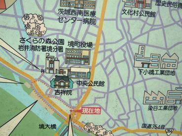 sakaimachi2.JPG