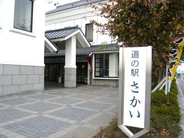 sakaimachi3.JPG