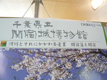 shiro2.JPG