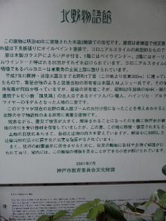 sutabaijin4.jpg