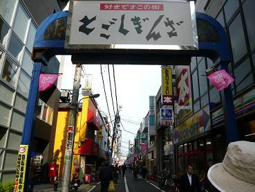 togoshi3.JPG