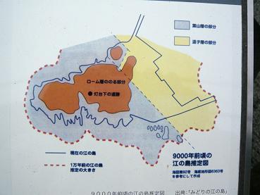 yamafutatsu2.JPG